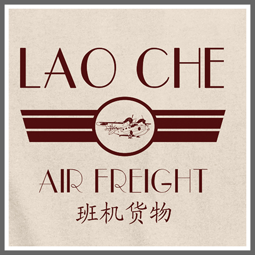 Lao Che Air Freight Vancouver Best Custom Invitation Template